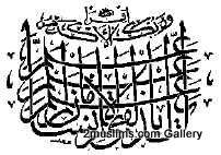 quran_gallery_duaa1
