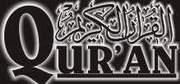 quran_gallery_n-3-1