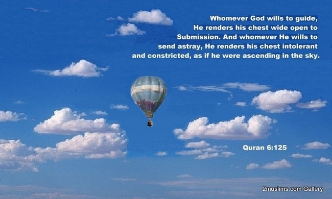 quran_backgrounds_wallpaper_ascendsky