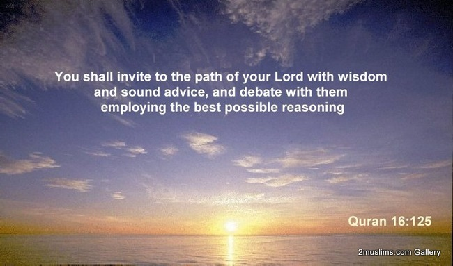 quran_backgrounds_wallpaper_wisdom04