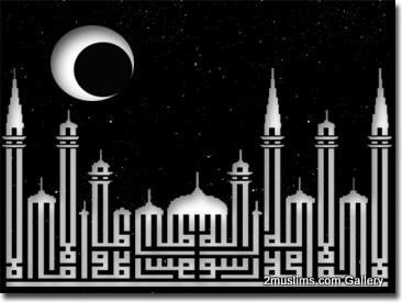 islamic_gallery_0022_LoveCard4u