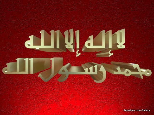 shahada_gallery_3ty