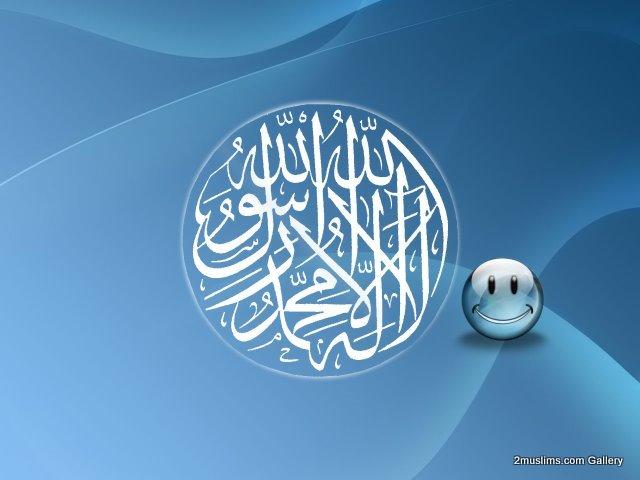 shahada_gallery_CALLY