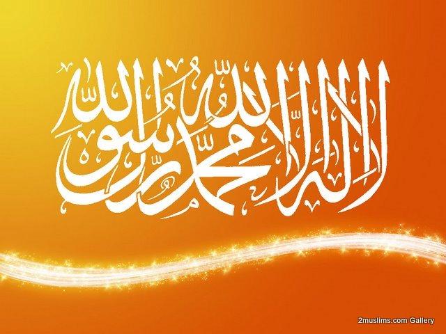shahada_gallery_INCH_ALLAH_(1)