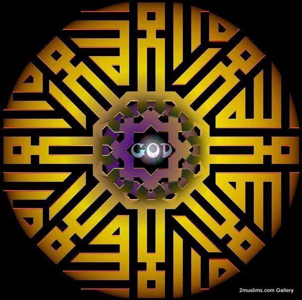 shahada_gallery_Islamic_Wallpaper_17