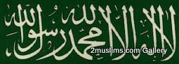 shahada_gallery_shahada2