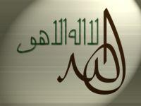 shahada_gallery_tawhid1