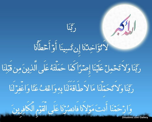 islamic_supplications_INVOC_(1)