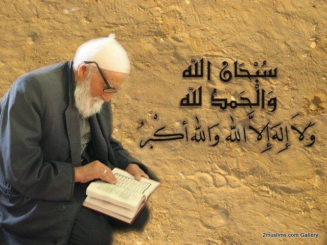 islamic_supplications_INVOC_(4)