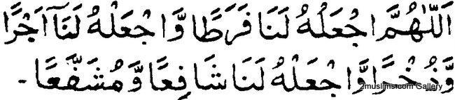islamic_supplications_duaa3