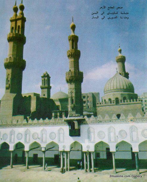 islamic_mosques_al-azhar-1