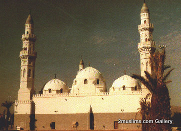 islamic_mosques_quba