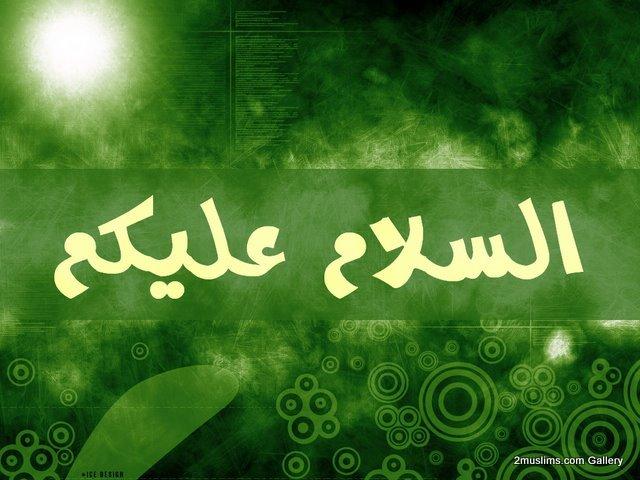 http://www.2muslims.com/images/postcards/postcards/salam/salam_gallerysalam_gallery002_18.jpg